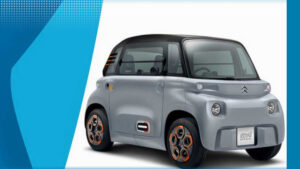 ALTRAN SELECTED BY GROUPE PSA TO SUPPORT ITS NEW ELECTRIC URBAN MOBILITY SOLUTION THANKS TO A GROUNDBREAKING DEVELOPMENT MODEL