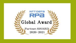 everis recibe el Global Award durante la RPA Partner Conference 2021
